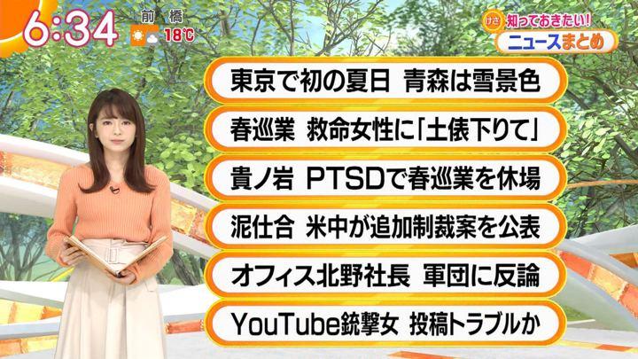 2018年04月05日福田成美の画像18枚目