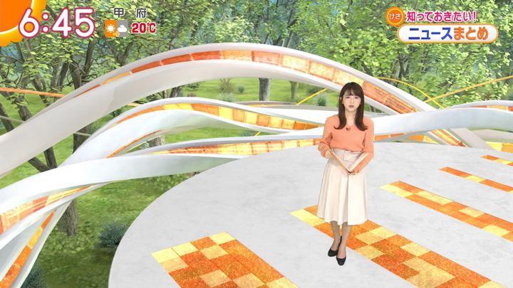 2018年04月05日福田成美の画像19枚目