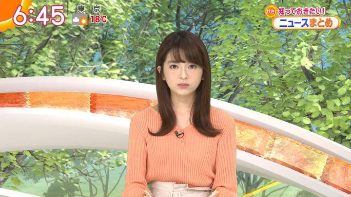 2018年04月05日福田成美の画像20枚目