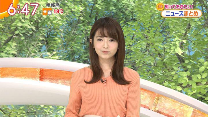 2018年04月05日福田成美の画像21枚目