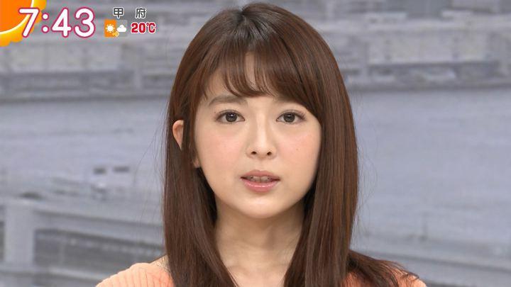 2018年04月05日福田成美の画像22枚目