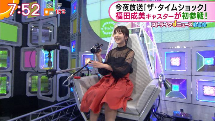 2018年04月05日福田成美の画像29枚目