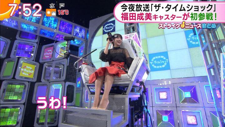 2018年04月05日福田成美の画像30枚目