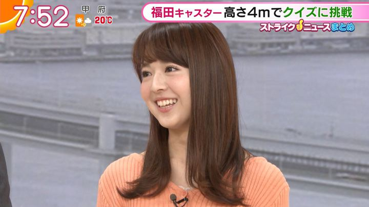 2018年04月05日福田成美の画像34枚目