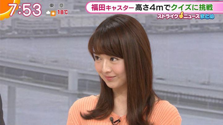 2018年04月05日福田成美の画像36枚目