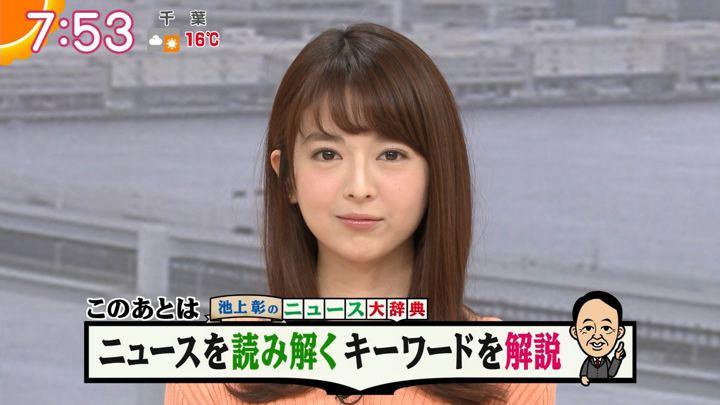 2018年04月05日福田成美の画像39枚目
