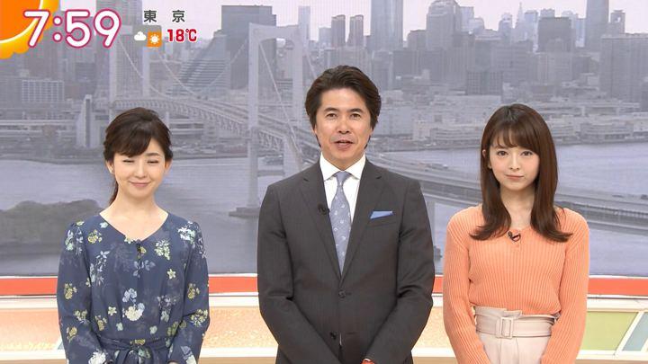 2018年04月05日福田成美の画像40枚目