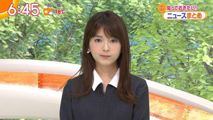 2018年04月09日福田成美の画像30枚目