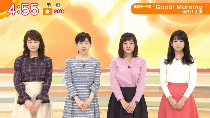 2018年04月10日福田成美の画像01枚目