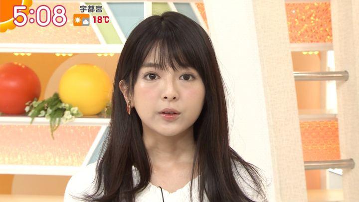 2018年04月10日福田成美の画像03枚目