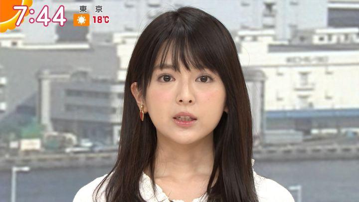 2018年04月10日福田成美の画像23枚目