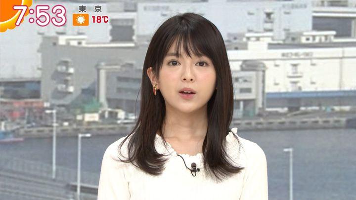 2018年04月10日福田成美の画像24枚目