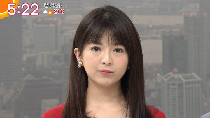 2018年04月11日福田成美の画像08枚目