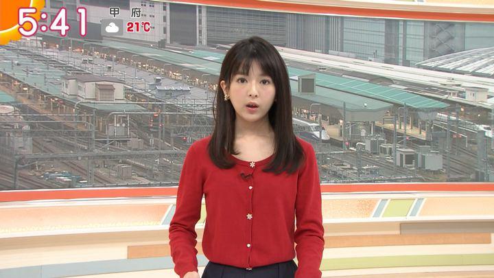 2018年04月11日福田成美の画像14枚目