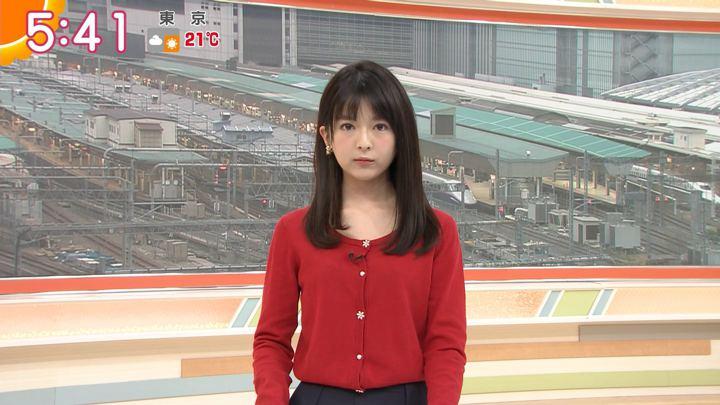 2018年04月11日福田成美の画像15枚目