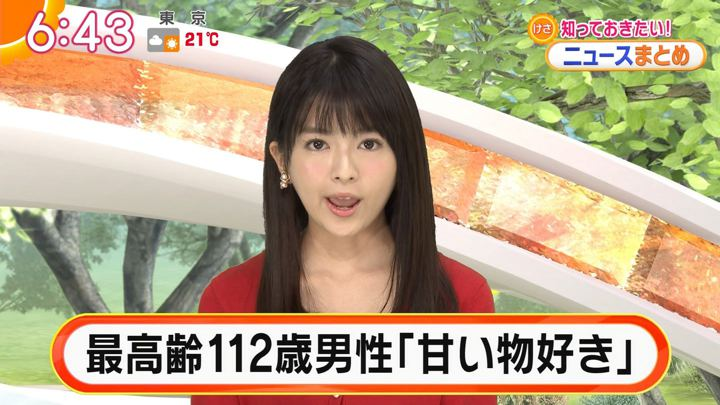 2018年04月11日福田成美の画像24枚目