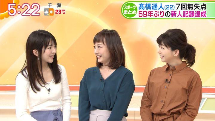 2018年04月12日福田成美の画像09枚目