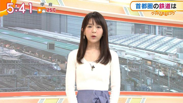 2018年04月12日福田成美の画像15枚目