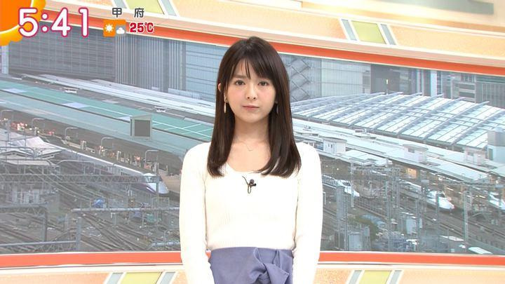 2018年04月12日福田成美の画像16枚目