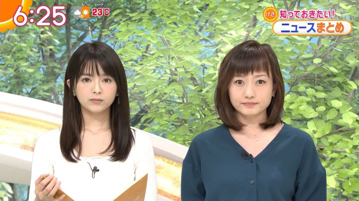 2018年04月12日福田成美の画像19枚目