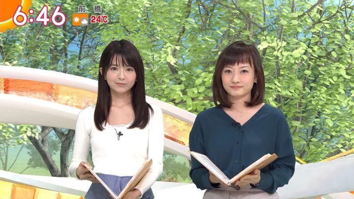 2018年04月12日福田成美の画像25枚目