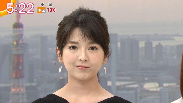 2018年04月13日福田成美の画像06枚目
