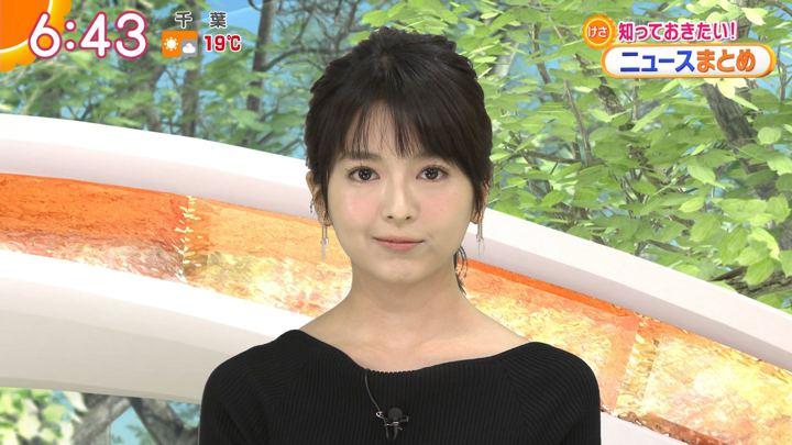 2018年04月13日福田成美の画像17枚目