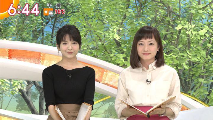 2018年04月13日福田成美の画像18枚目