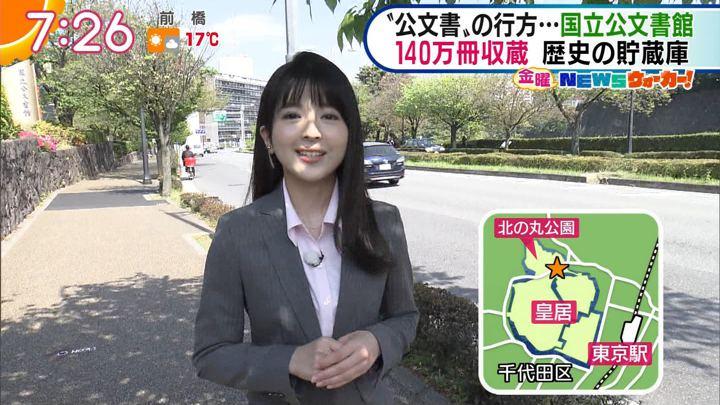 2018年04月13日福田成美の画像21枚目