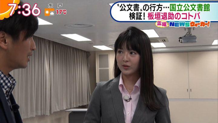 2018年04月13日福田成美の画像33枚目