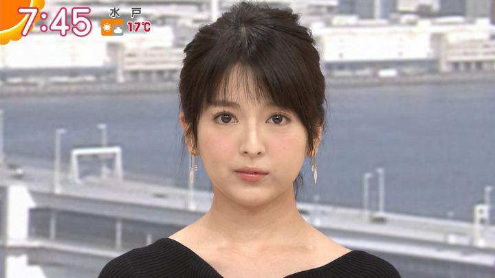 2018年04月13日福田成美の画像37枚目
