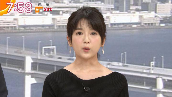 2018年04月13日福田成美の画像39枚目