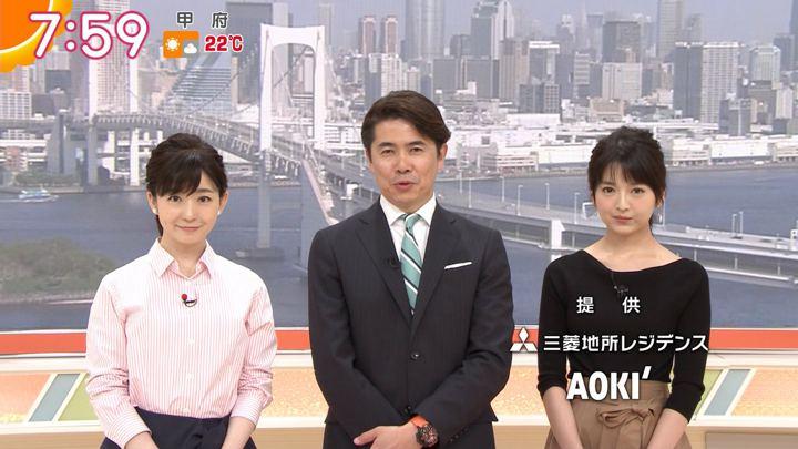 2018年04月13日福田成美の画像40枚目