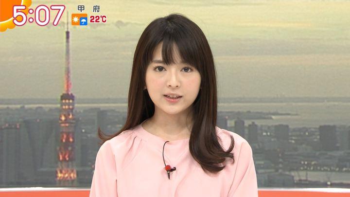 2018年04月16日福田成美の画像06枚目