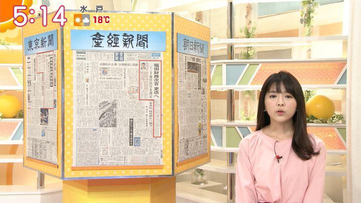 2018年04月16日福田成美の画像07枚目