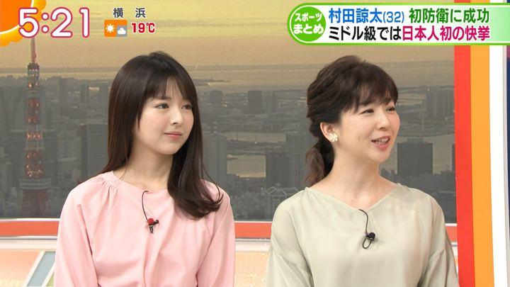 2018年04月16日福田成美の画像09枚目