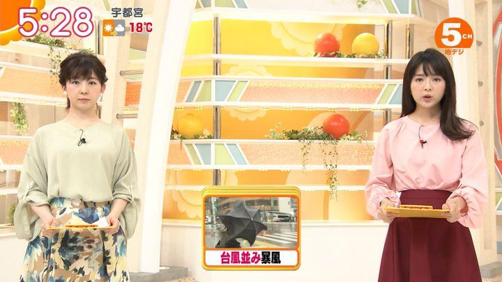 2018年04月16日福田成美の画像14枚目