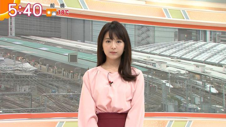 2018年04月16日福田成美の画像16枚目