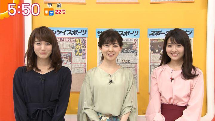 2018年04月16日福田成美の画像18枚目