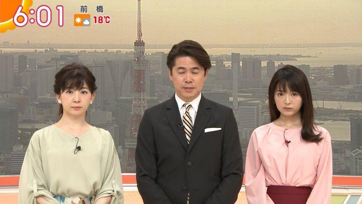 2018年04月16日福田成美の画像19枚目