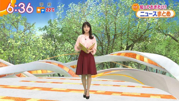 2018年04月16日福田成美の画像22枚目