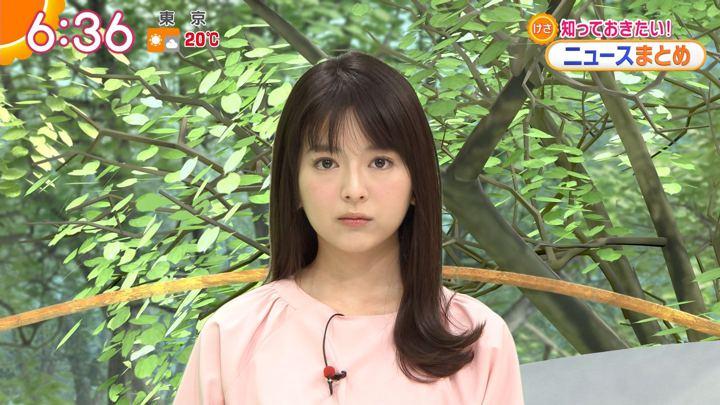 2018年04月16日福田成美の画像23枚目