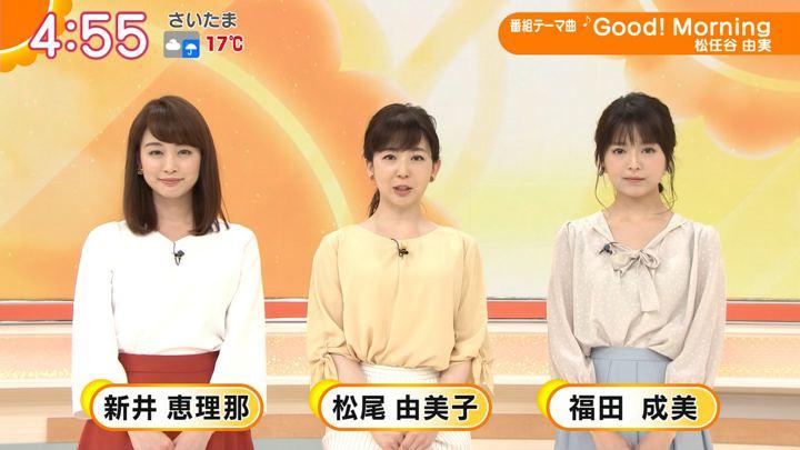 2018年04月17日福田成美の画像01枚目