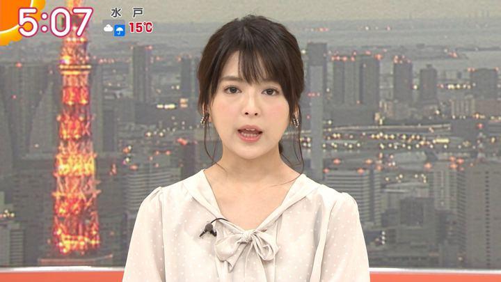 2018年04月17日福田成美の画像05枚目