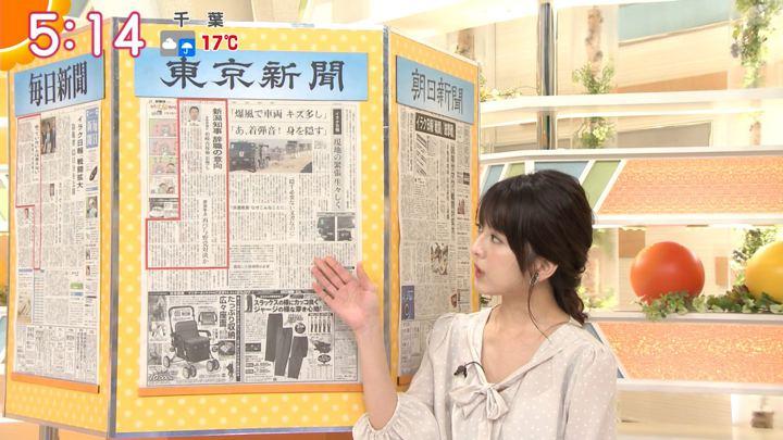 2018年04月17日福田成美の画像08枚目