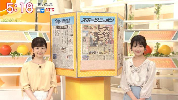 2018年04月17日福田成美の画像09枚目