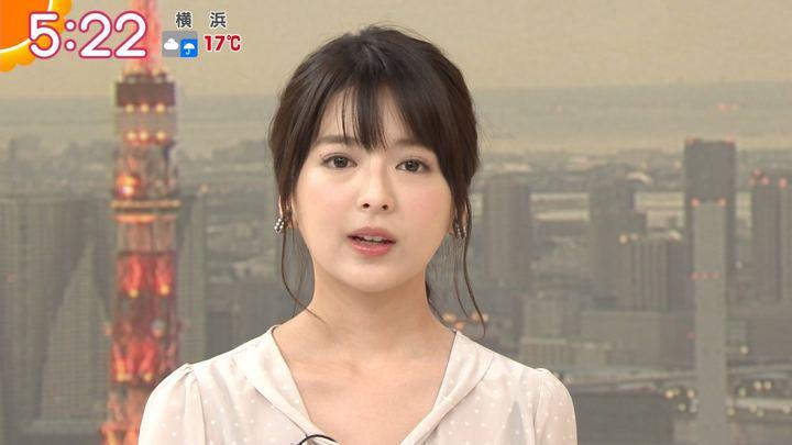 2018年04月17日福田成美の画像11枚目