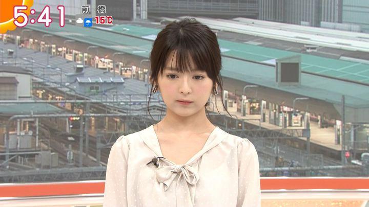 2018年04月17日福田成美の画像14枚目