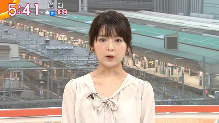 2018年04月17日福田成美の画像15枚目