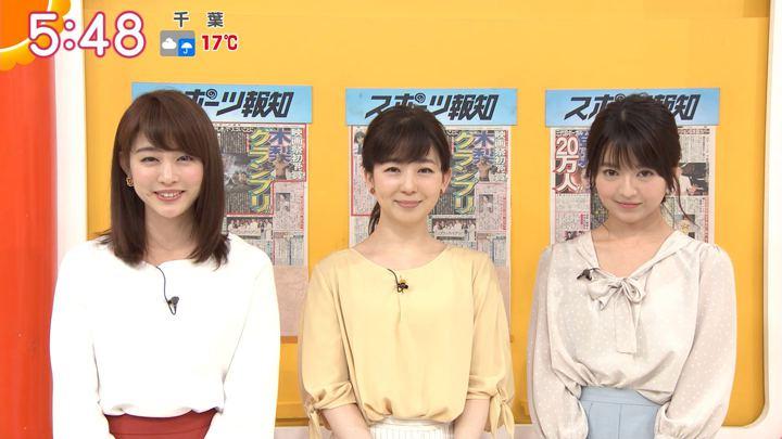 2018年04月17日福田成美の画像19枚目